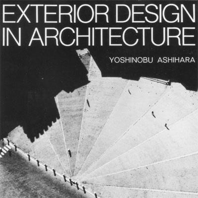 Perfect Yoshinobu Ashihara Digital Archives   Reminiscences (Page4)